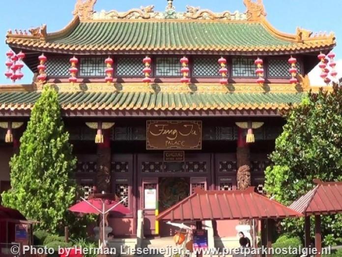 Phantasialand het oude Tanagra Theater nu Feng Ju Palace