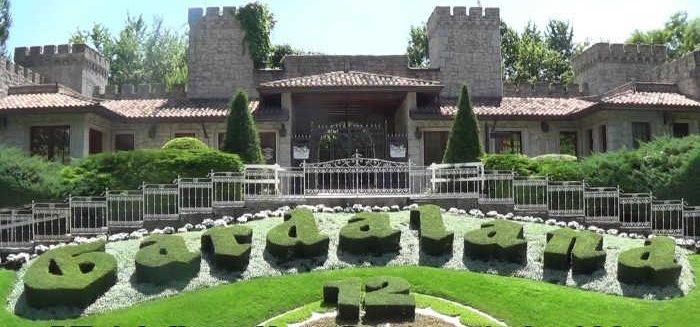 Oude ingang Gardaland Italië